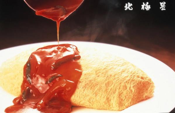 タカラヅカキッチン