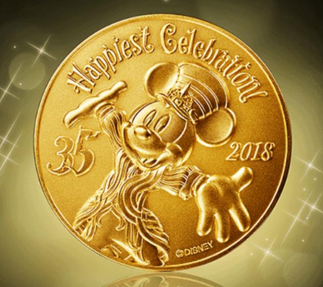 光り輝く純金製メダル