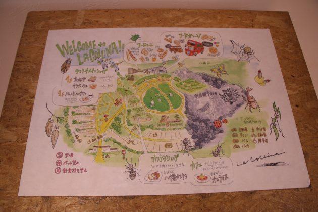 ラコリーナ近江八幡 地図