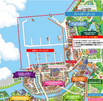 ハウステンボスのハーバーゾーンエリア地図
