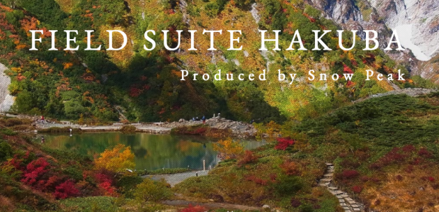 FIELD SUITE HAKUBA Produced by Snow Peak