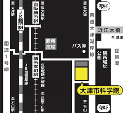 滋賀県大津市本丸町6-50(生涯学習センター内)駐車場